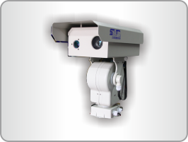 NW series of short distance multi-band night vision system
